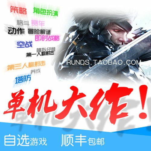 Computer single game hard disk copy Chinese PC Game Collection installation free steam Monster Hunter world