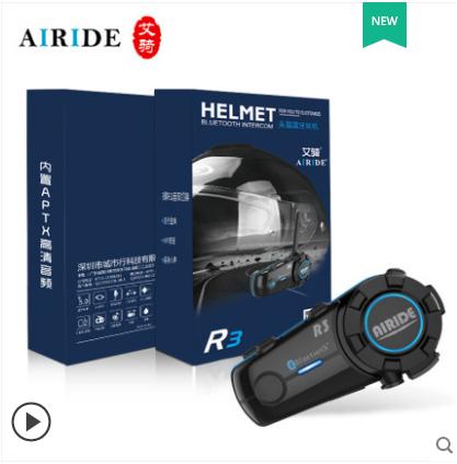 AIRIDE艾骑摩托车头盔蓝牙耳机防水无线对讲机摩托车骑士装备R3