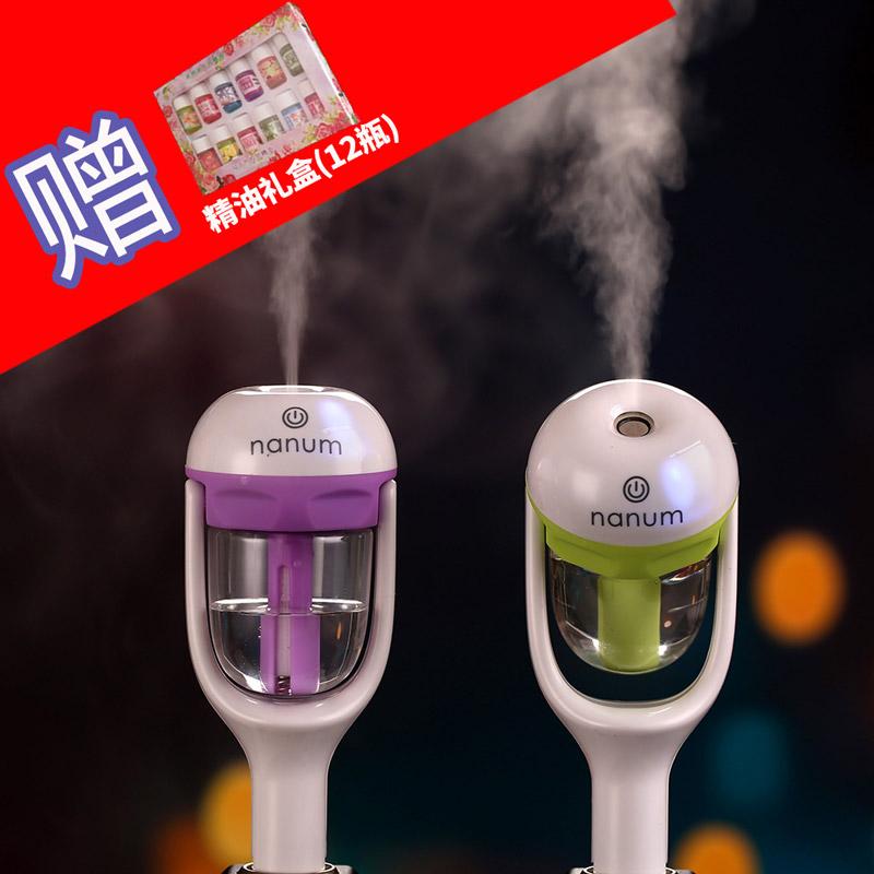 汽车加湿器车载香薰精油喷雾器迷你车用空气净化器车内消除异味