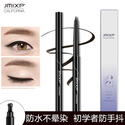 Authentic JmixP, that is, charming eye, eye liner, 0.3g, smooth and easy to color.