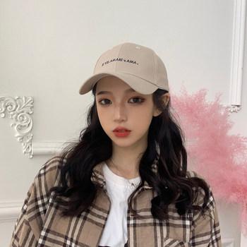 韩版字母刺绣夏天软妹潮人鸭舌帽