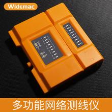 Профессиональный многофункциональный сетевой кабель тестер телефонная линия сетевой кабель тестер от детектора сигнала средства