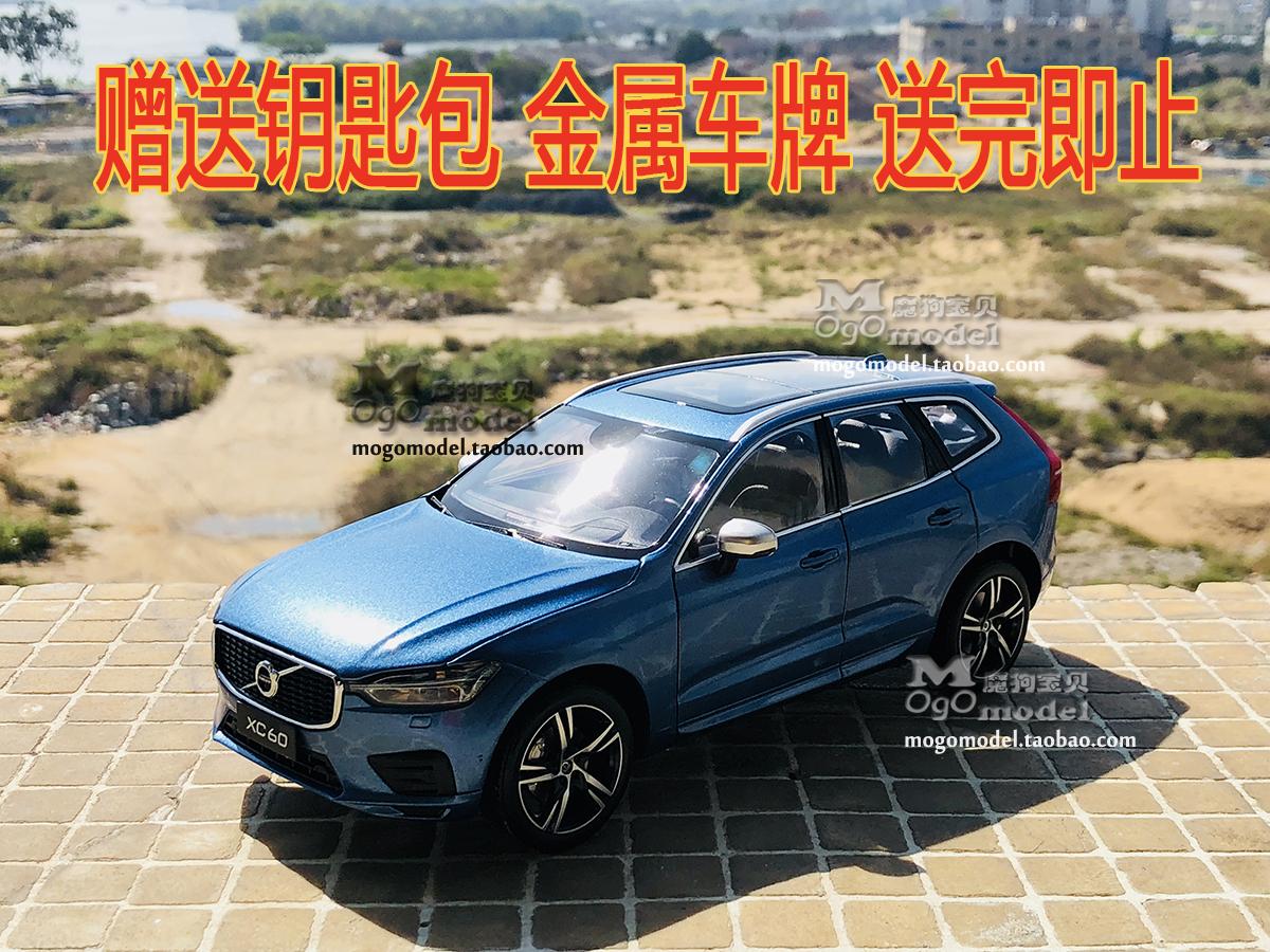 原厂 沃尔沃 VOLVO 全新XC60 运动版 2018款 1:18 合金汽车模型