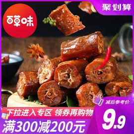 满减【百草味-鸭脖子170g】麻辣休闲食品鸭肉类零食卤味熟食小吃图片