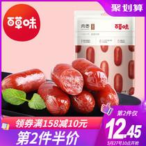 罐儿童营养零食猪肉松200gX2黄金香厦门老字号鼓浪屿特产油酥肉松