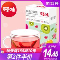 克水果沙拉水果茶批果味茶500克包邮巴黎香榭花果茶500g果粒茶