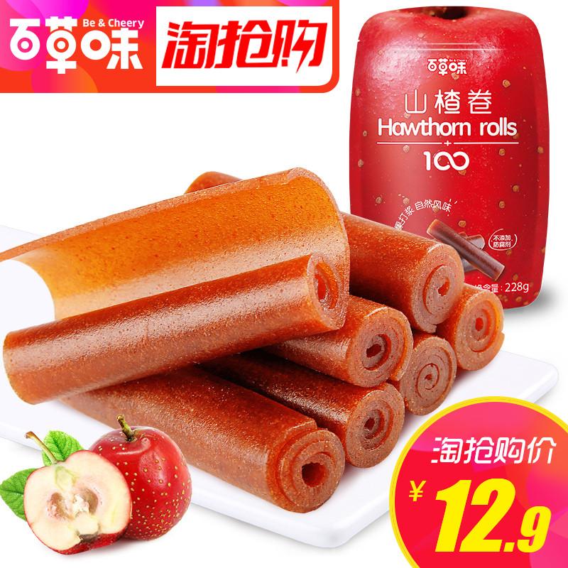 [【] сто травяной - гора [楂] объем 228gx2 мешок [】] фрукты красный кожа лист статья торт нулю еда фрукты сухой фрукты [脯] мед [饯]