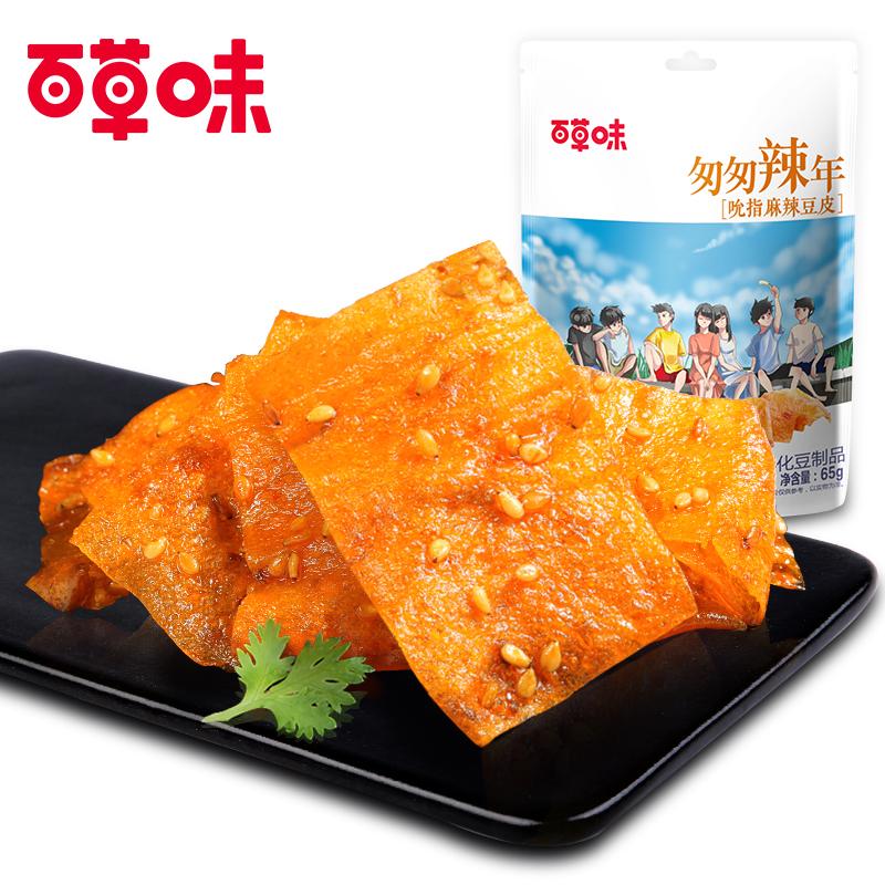 【百草味-麻辣豆皮65gx2袋】网红辣条手撕辣片豆干80后儿时零食