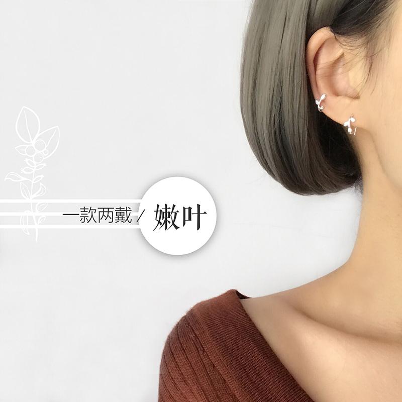 洛萨S925纯银耳钉女日韩气质甜美清新叶子耳环耳钩耳夹饰品