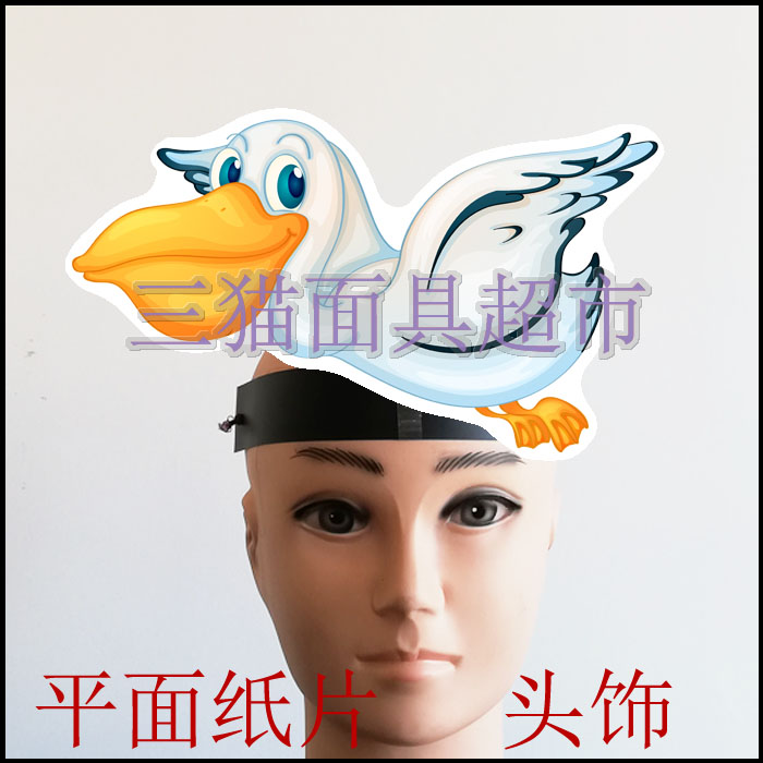 Customized paper stage props teaching aids animal mask role play Pelican big beaked bird headdress