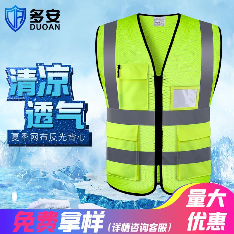 Доан-отражающий жилет, применяемый инженерами-флуоресцентными санитариями, защищает транспортную безопасность полностью Одежда в ночное время куртка