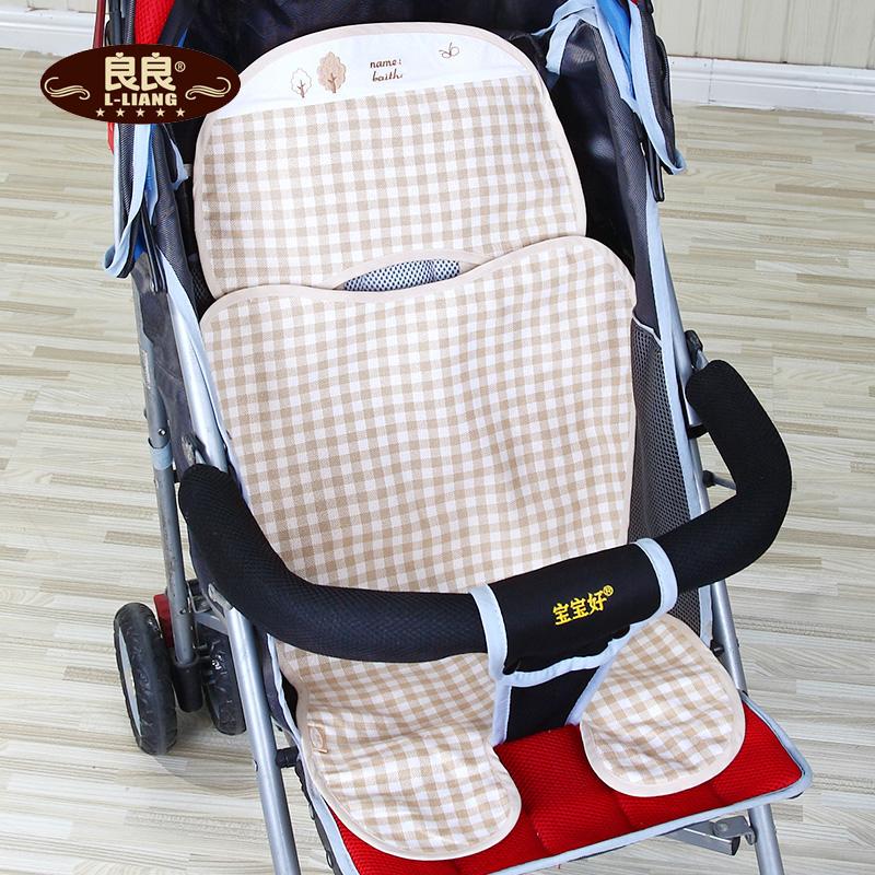 良良 嬰兒車手推車涼席 兒童推車涼席子苧麻寶寶 涼席座椅墊子