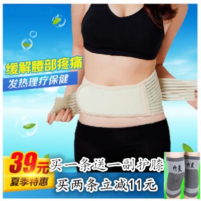 包邮腰间盘劳损护腰带自发热保暖窄款无钢板磁疗腰围男女通用