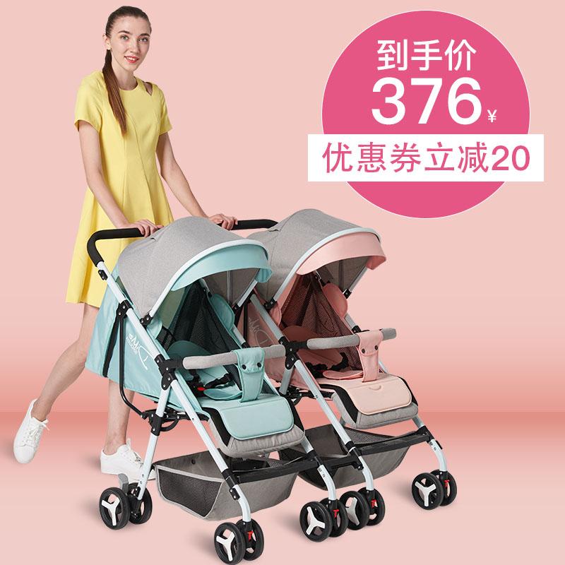 396.00元包邮迪马双胞胎婴儿推车轻便折叠可坐可躺可拆分二胎双人大小孩手推车