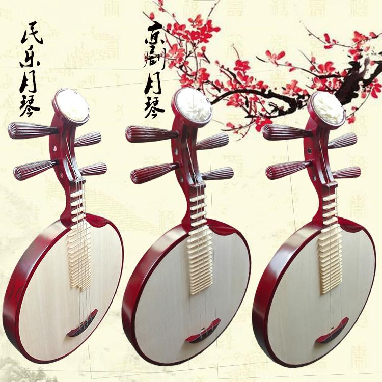 专业红木月琴民乐月琴京剧月琴椿木月琴初学练习琴演奏厂家直销
