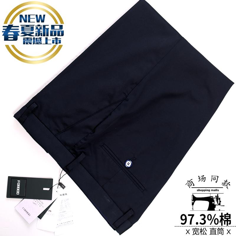 虎都休闲裤春夏季中年男士商务男装高腰宽松直筒薄款长裤子0046C