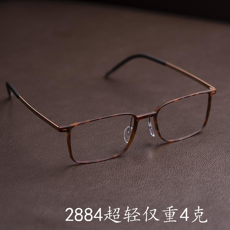 诗乐林德伯格眼镜架男女近视纯钛超轻无螺丝方商务大脸2884眼镜框
