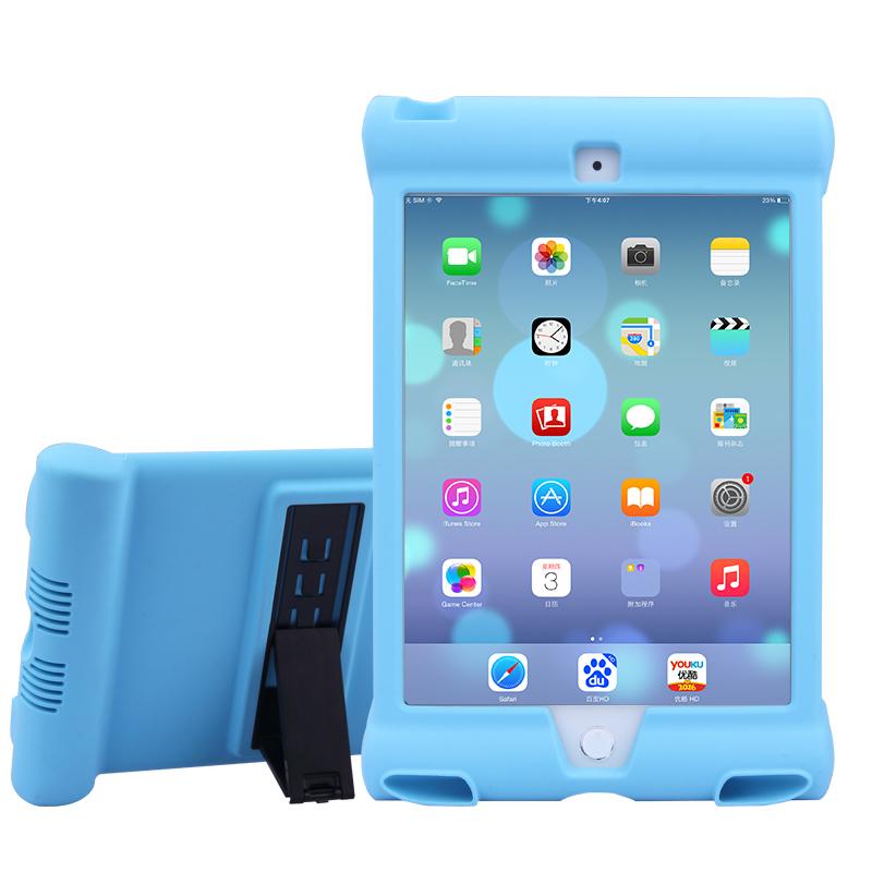 ipad mini4 MK9J2ZP 6L2CH/A保护套苹果迷你四代1538儿童防摔硅胶
