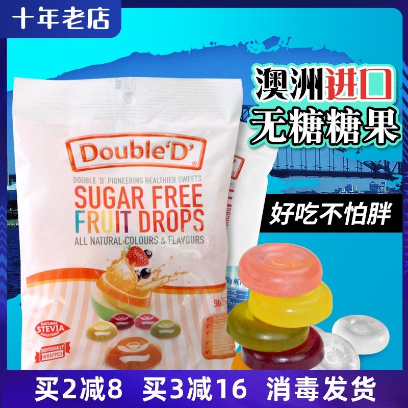 澳大利亚进口Double D澳洲无糖混合水果味硬糖薄荷糖低糖儿童零食