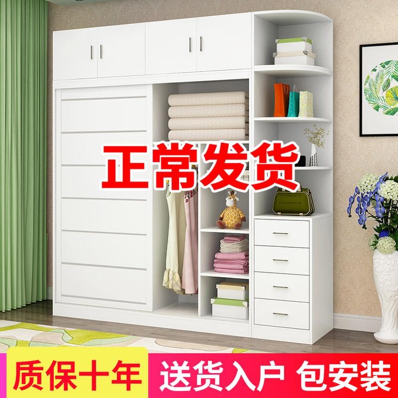 推拉移门衣柜简约现代经济型实木质板式组装柜子家用卧室简易衣橱