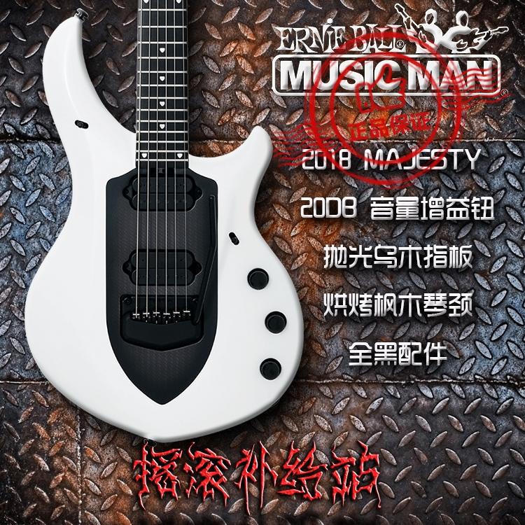 【販売】MusicMan BFR Majesty 6美産エレキギターmusic man jp 15