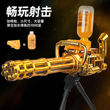 Gatling Electric Water Bullet Gun Kids Toy Gun Simulated Boys Jedi Eating Chicken Equipped with Survival Machine
