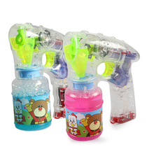 Non-leaking bubble machine children fully automatic electric big bubble gun bubble water toys blowing bubble baby boys and girls
