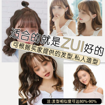 Mei wo wig female curly tablet invisible unmarked big wave curly wig piece head reissue real hair tablet