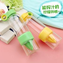 富光创意柠檬杯男女个性随手杯果汁杯学生榨汁夏天塑料便携水杯子