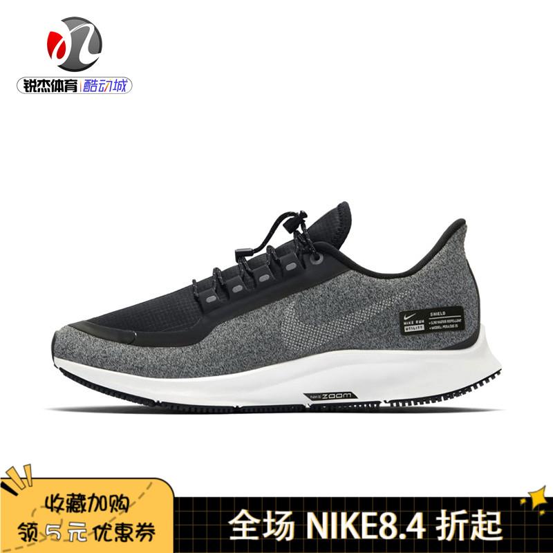酷动城 耐克 Nike ZOOM 女子飞马35防滑跑步鞋AA1644-002 0283.92元包邮