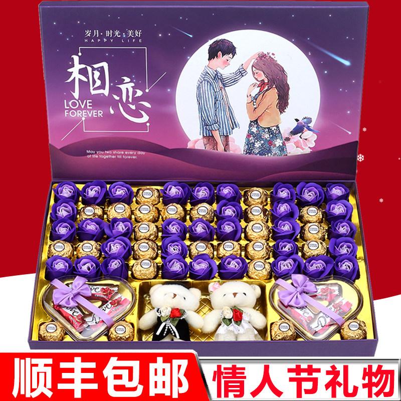 费列罗巧克力礼盒装送男女朋友生日520七夕情人母亲节礼物费力罗