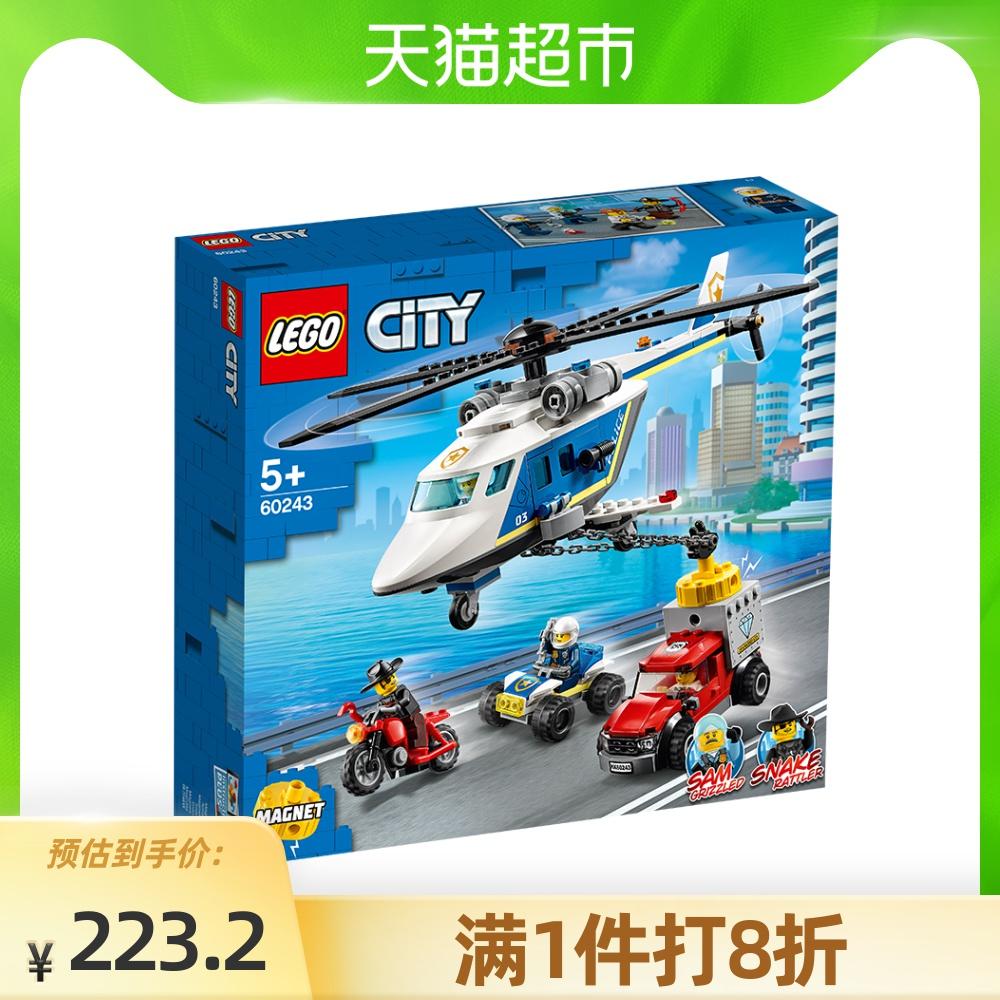乐高城市系列警用直升机+积木玩具质量如何