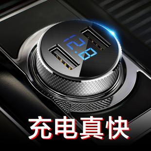 车载充电器手机车充一拖二USB快充汽车多功能智能点烟器快充插头