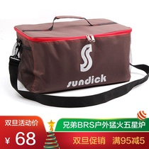 Outdoor Picnic bag Furnace set pot gas tank anti-collision travel Bag Picnic Supplies tableware furnace head storage bag barbecue bag