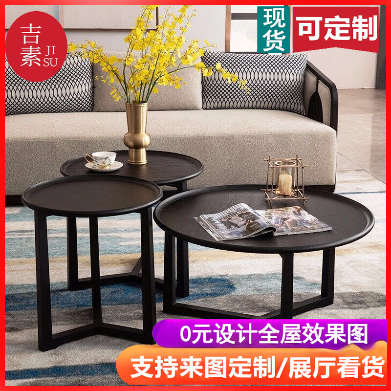New Chinese style tea table solid wood Zen living room round several sides several corners round shelf B & B office furniture