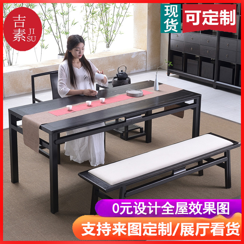 New Chinese tea table and chair combination Zen solid wood kungfu tea table family balcony tea table tea art tea table reception table