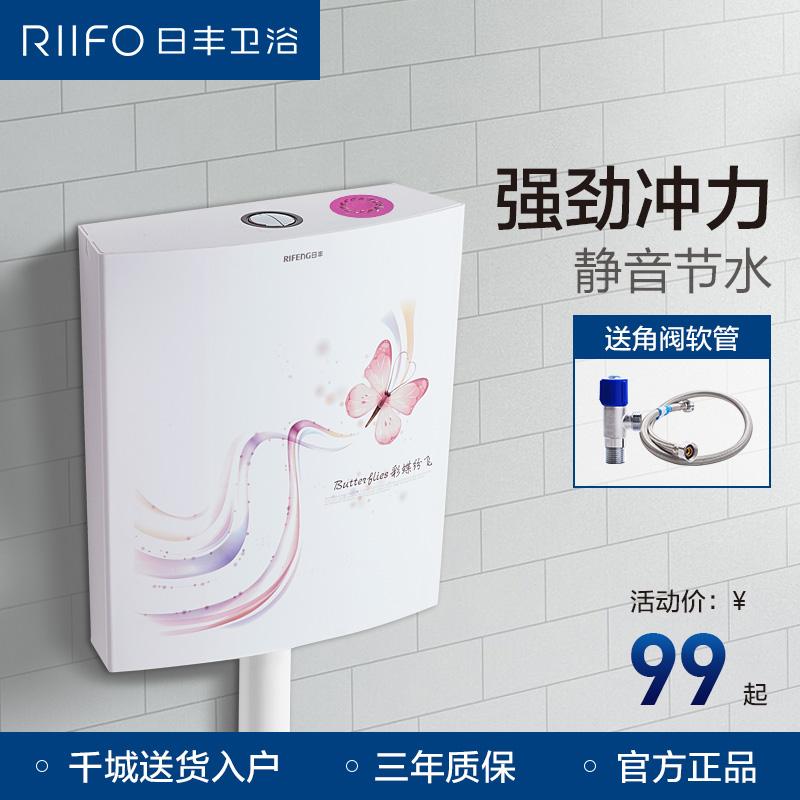 日丰水箱家用卫生间节能水箱冲水蹲便器抽水箱大冲力蹲坑厕所水箱