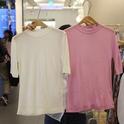 天丝羊毛衫女韩国东大门代购2020春款打底衫女薄款半袖t恤女内搭