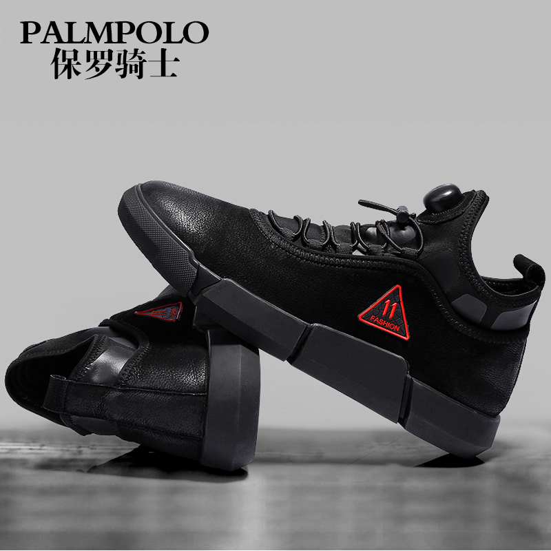 保罗骑士真皮休闲男鞋厚底休闲鞋英伦潮流男士运动鞋系带正品