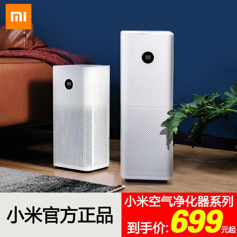 [小米北京正品店空气净化,氧吧]现货正品小米空气净化器2代 小米净化月销量105件仅售699元