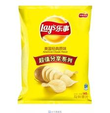 乐事薯片145g大包装更过瘾 休闲零食膨化食品 多口味可选