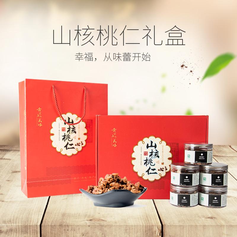 青草坞礼盒88g*5临安山核桃仁