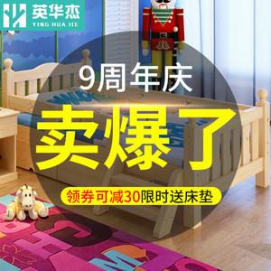 领10元券购买儿童床男孩实木带护栏女孩公主床家用床加宽单人床婴儿床拼接大床