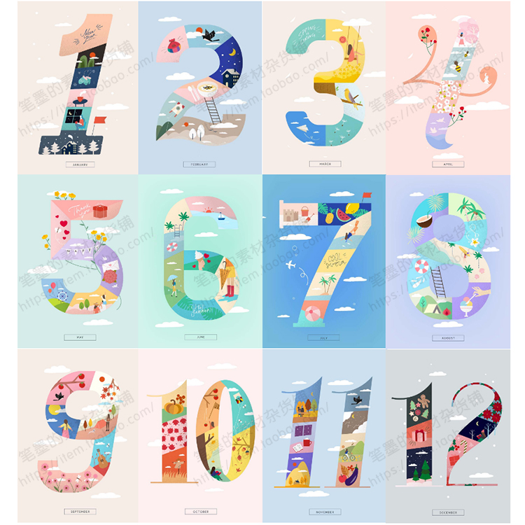 Flat personality digital color character food cartoon city lovely color calendar illustration AI design material