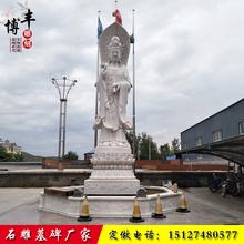 漢白玉石雕觀音佛像大理石雕刻南海觀音人物寺廟祭祀供奉大型擺件