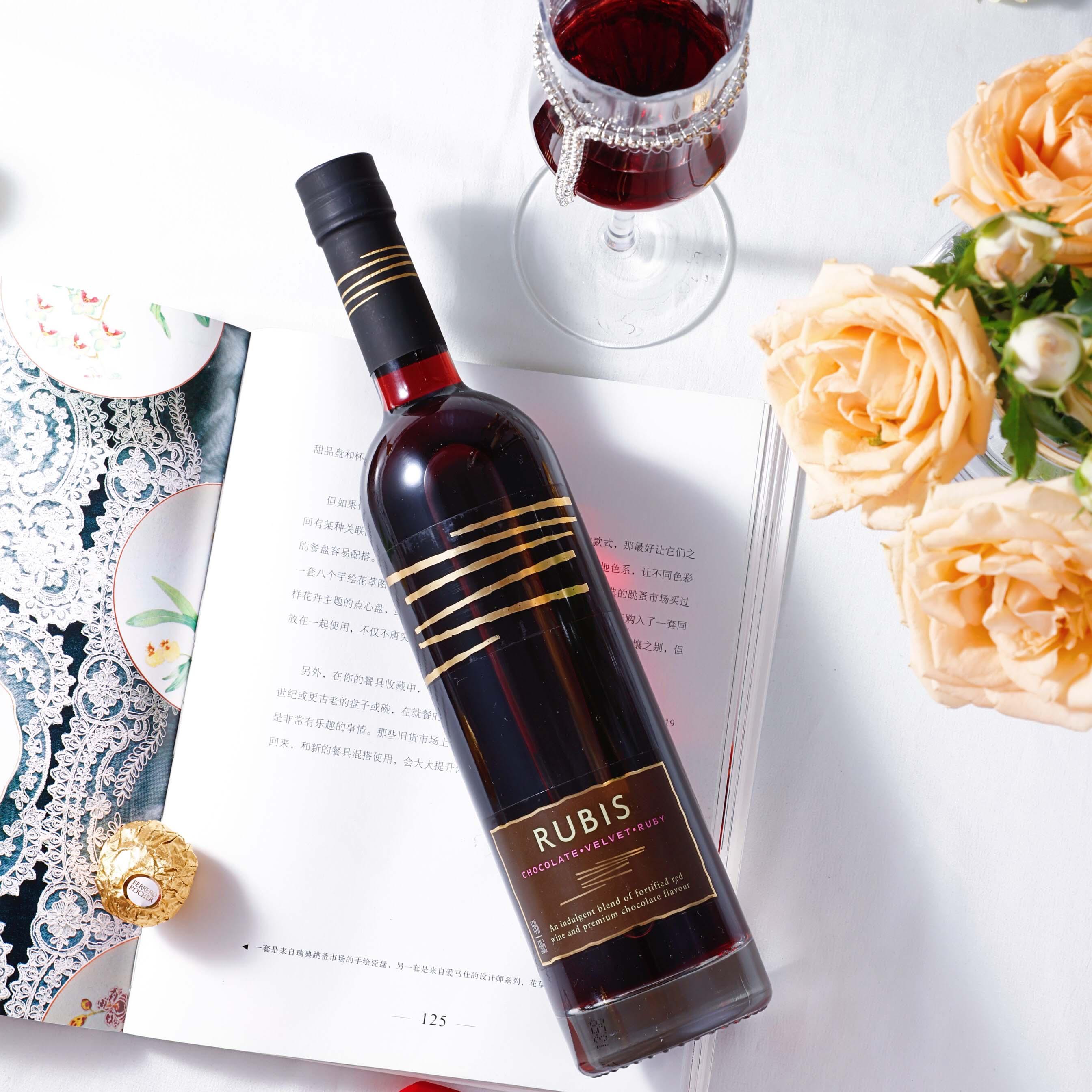 甜而不腻!英国巧克力味红酒Rubis高度晚安酒女士甜酒 葡萄窖主