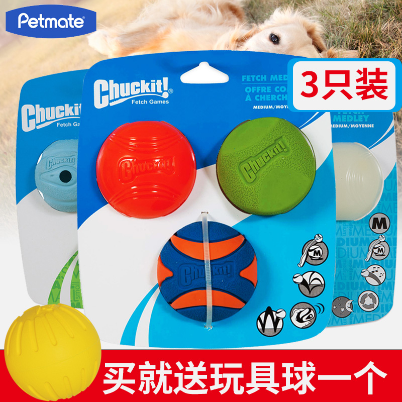 Petmate Bite Resistant Pet Toy Chuckit Dog Toy Voice Rubber Ball Golden Hair Teddy Dog Supplies