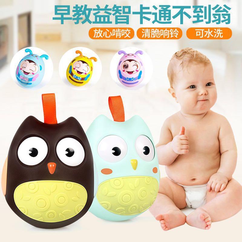 不倒翁玩具大号宝宝益智玩具0-1-3岁婴儿童小孩6-12个月不到翁8一