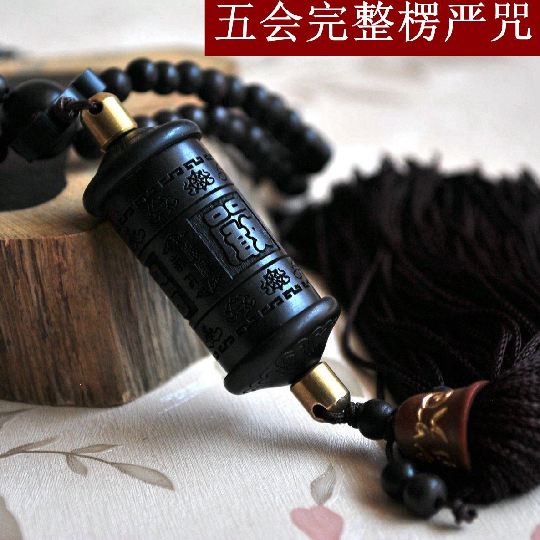 Будистские цитаты / Украшения Артикул 26511356156