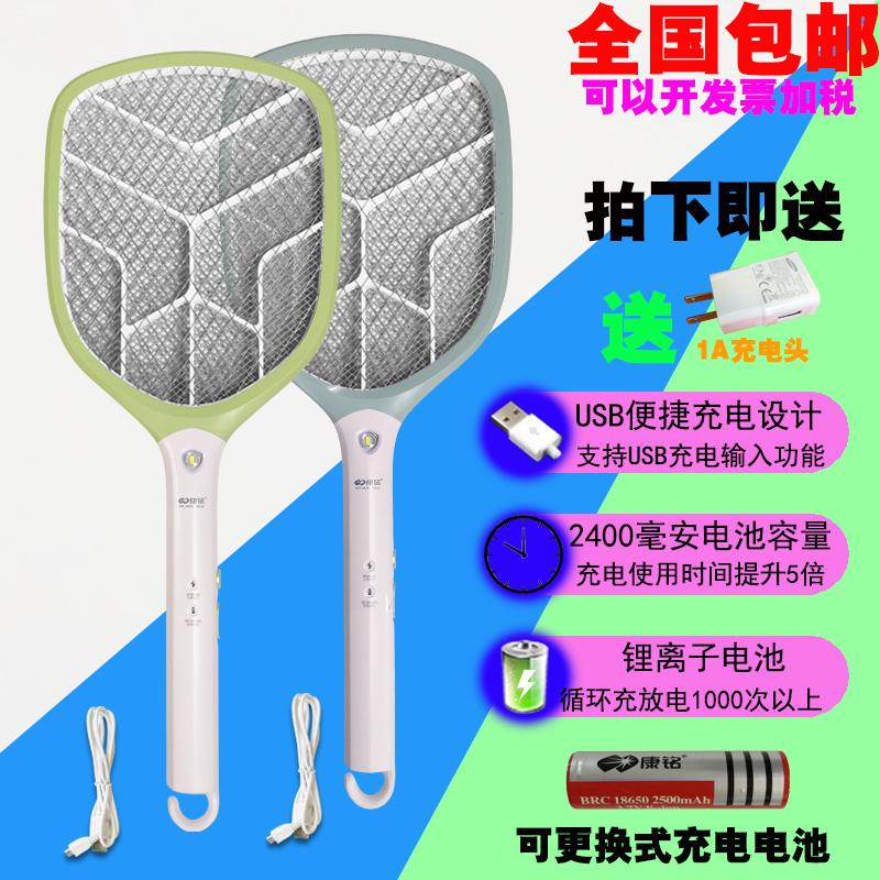 康铭电蚊拍 KM-3838/3839大网面大按键苍蝇拍蚊USB可充18650锂电